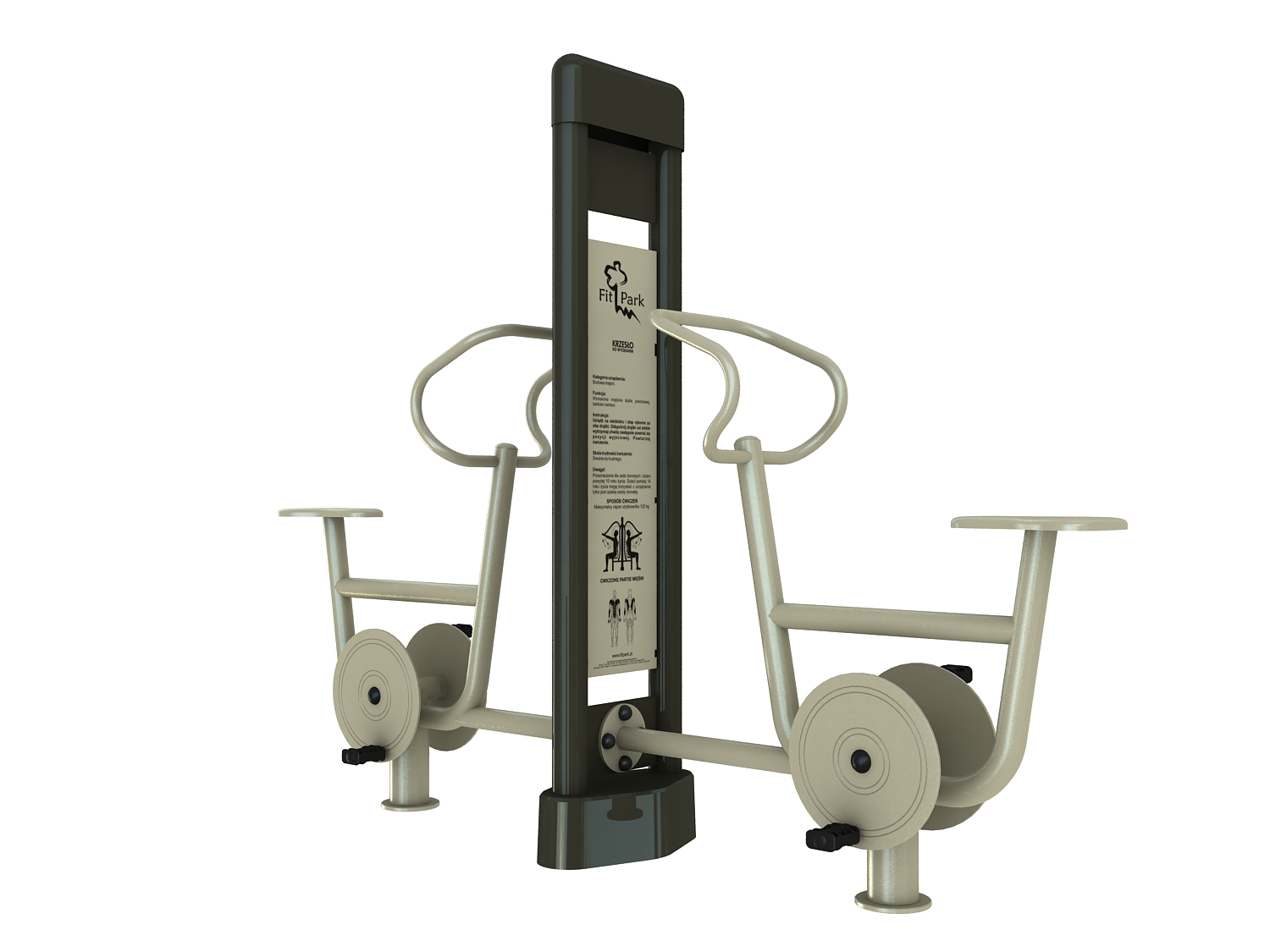 Rower FIT D25